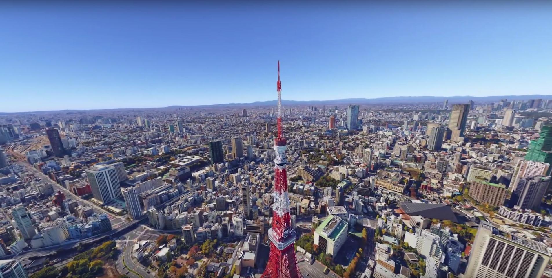 Capture d'écran Google Earth VR