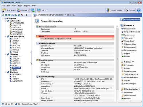 Capture d'écran Adminpctools Hardware Inventory