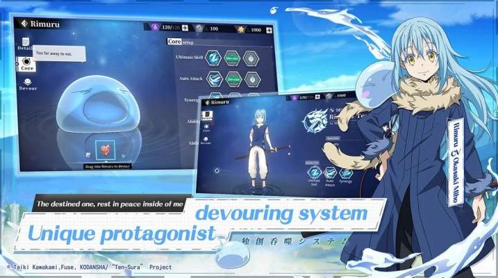 Capture d'écran Tensura: king of monster Android
