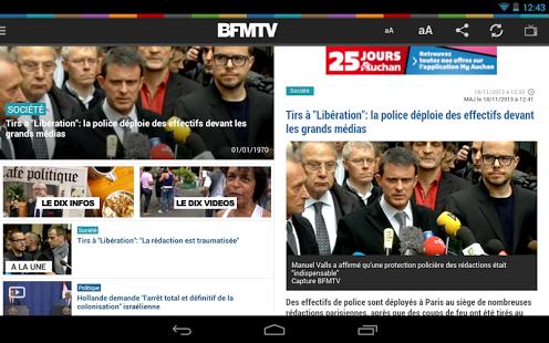 Capture d'écran BFMTV