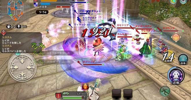 Capture d'écran Fantasy Earth Genesis Android