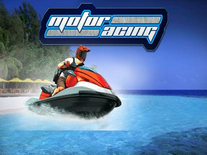 Capture d'écran 3d jeux de course de moto