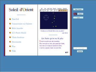 Capture d'écran Pentateuque Annoté
