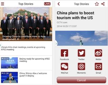 Capture d'écran CCTV News iOS
