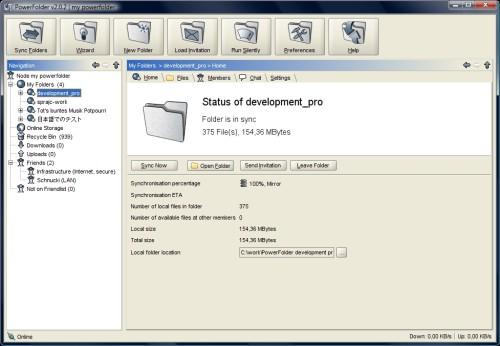 Capture d'écran PowerFolder