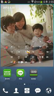 Capture d'écran Dodol Calendar Widget