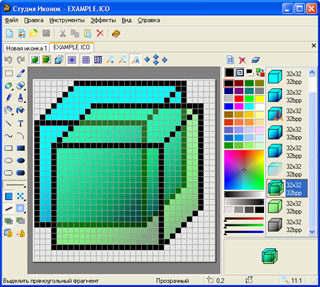 Capture d'écran ArtIcons