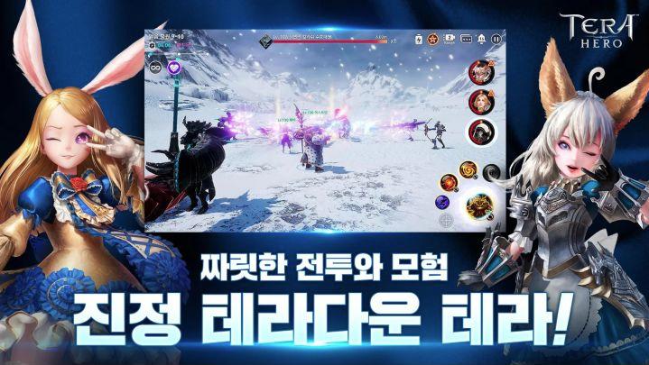 Capture d'écran Tera Hero Android