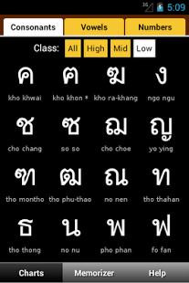 Capture d'écran Thai Script