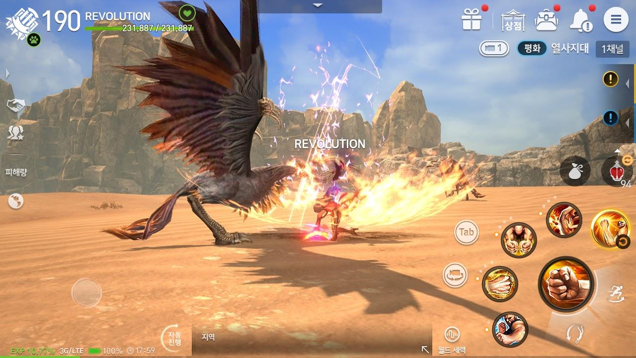Capture d'écran Blade and Soul Android