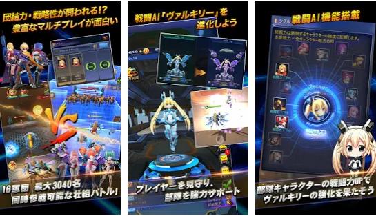 Capture d'écran Guns of Soul2 IOS
