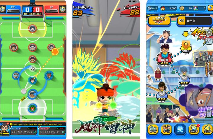 Capture d'écran Inazuma Eleven SD iOS