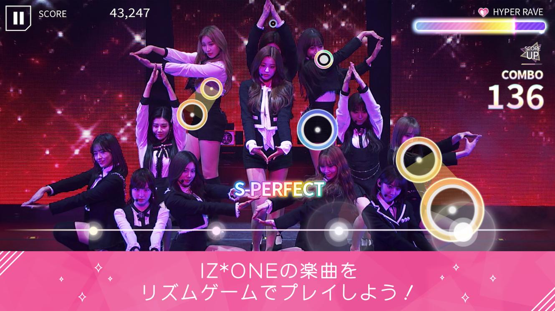 Capture d'écran Superstar IZ*ONE iOS
