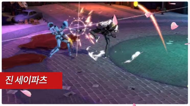 Capture d'écran Soulworker Zero Android
