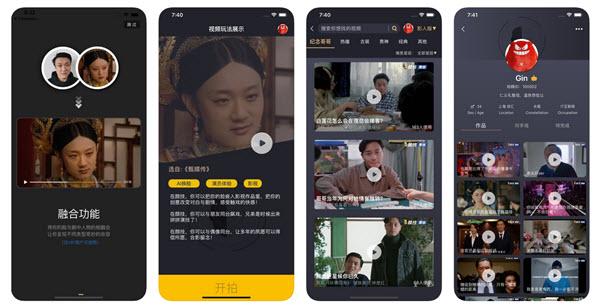 Capture d'écran Yanjee AI Android