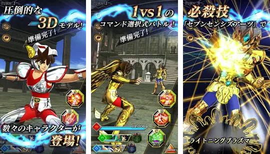 Capture d'écran Saint Seiya Shining Soldiers Android