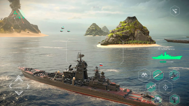 Capture d'écran MODERN WARSHIPS: SEA BATTLE ONLINE ANDROID