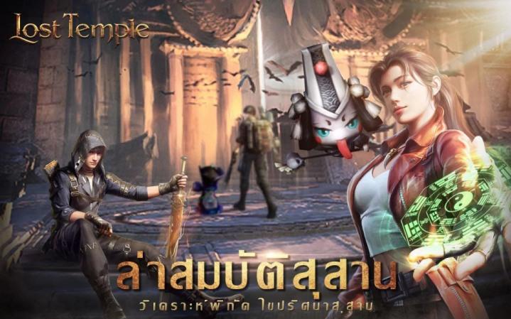 Capture d'écran Lost Temple Android