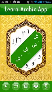 Capture d'écran Apprendre l'arabe Android