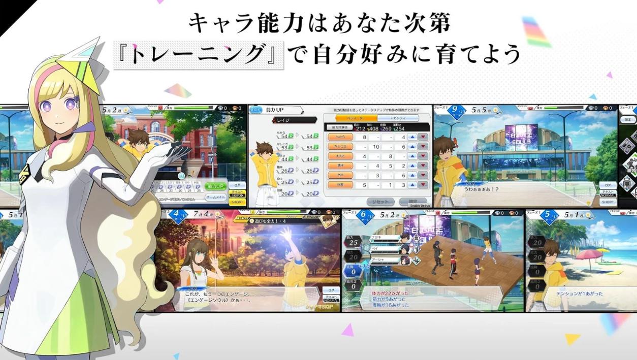 Capture d'écran Engage Souls Android