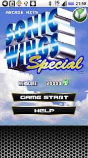 Capture d'écran SONIC WINGS SPECIAL