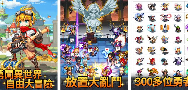 Capture d'écran Adventure Legion Android
