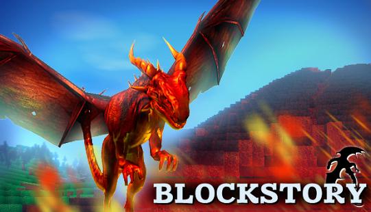 Capture d'écran Block Story Premium