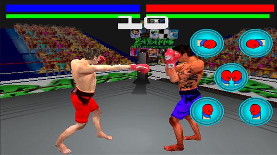 Capture d'écran Jeu de Boxe Virtuelle 3D