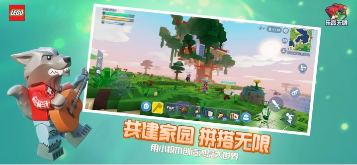 Capture d'écran LEGO Cube Android
