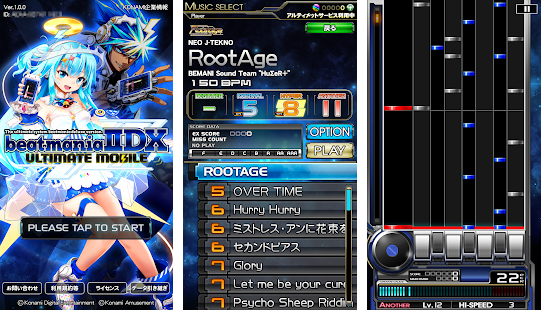 Capture d'écran beatmania IIDX ULTIMATE MOBILE