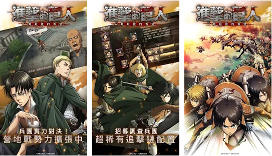 Capture d'écran Attack on titan : Humanity's Last Hope Android