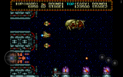 Capture d'écran MD.emu