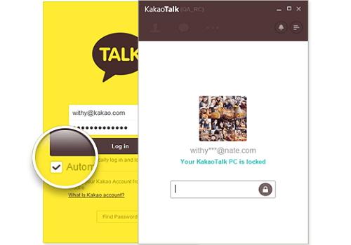 Capture d'écran KakaoTalk