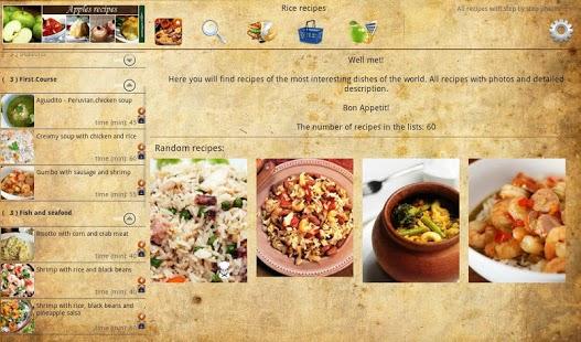 Capture d'écran Rice recipes