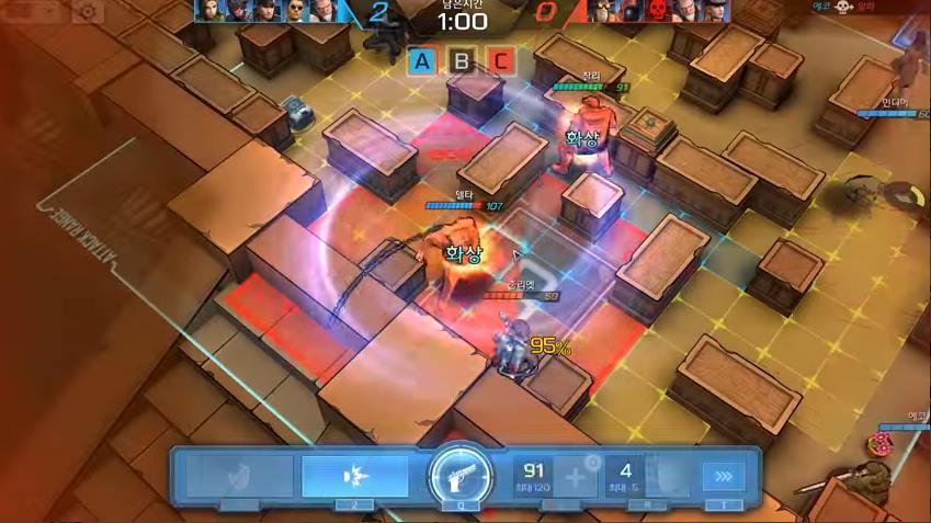 Capture d'écran Tango 5 Android