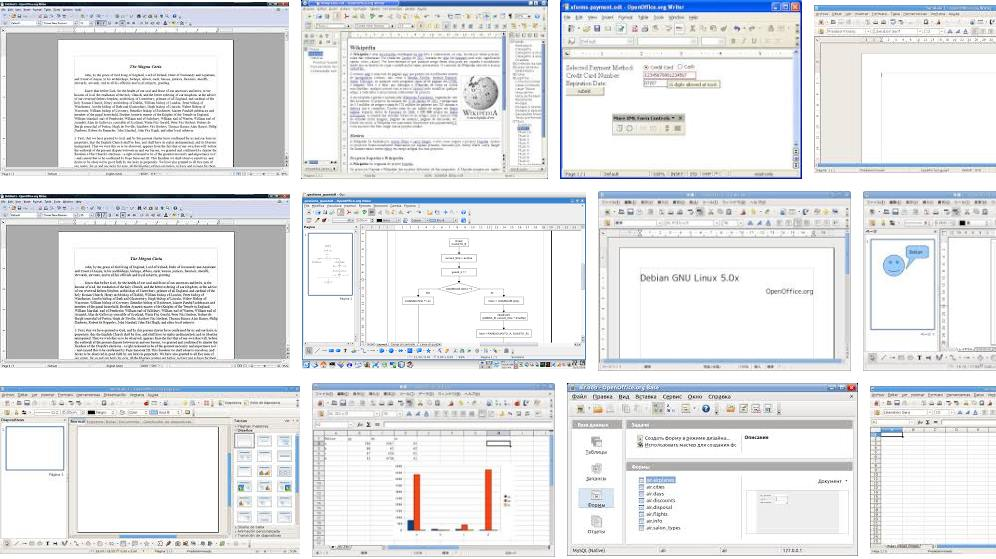 Capture d'écran Paquete de programas para PC
