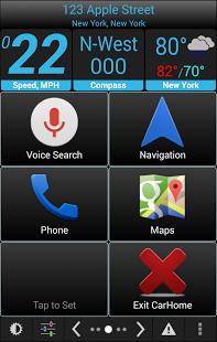 Capture d'écran CarHome Ultra Unlocker