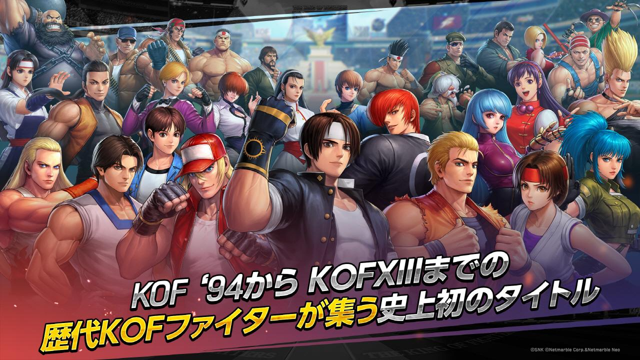 Capture d'écran The King of Fighters All Star Android