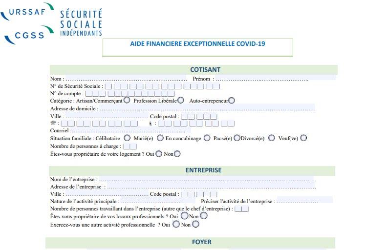 Capture d'écran Formulaire aide financière auto-entrepreneur COVID-19