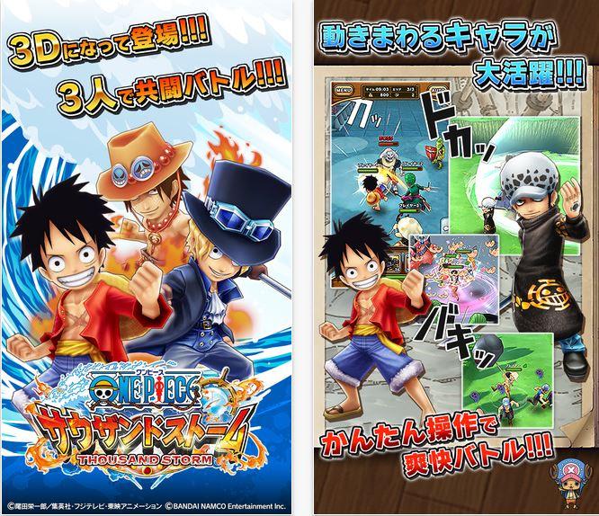 Capture d'écran One Piece Thousand Storm iOS