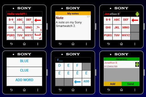 Capture d'écran SMS