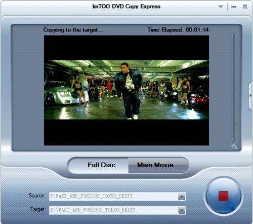 Capture d'écran ImTOO DVD Copy