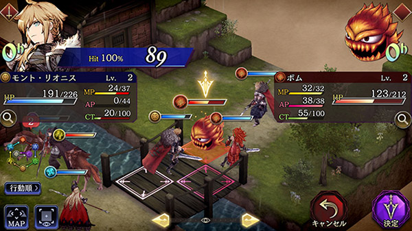 Capture d'écran Final Fantasy Brave Exvius : War of the visions Android