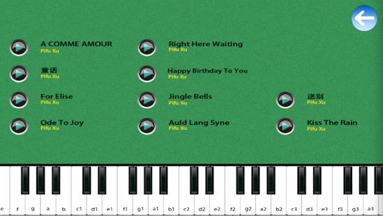 Capture d'écran Super Piano