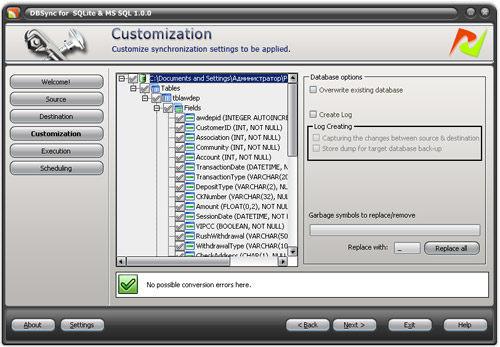 Capture d'écran DBSync for SQLite and MSSQL