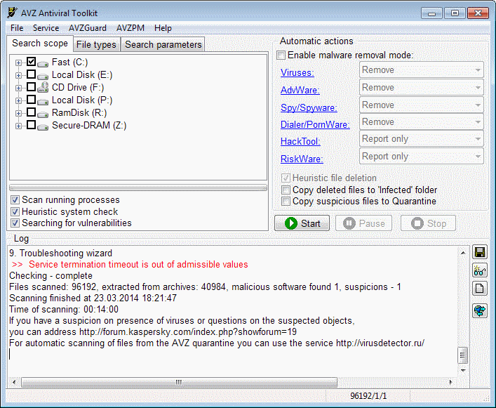 Capture d'écran AVZ Antiviral Toolkit