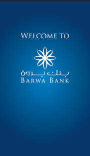 Capture d'écran Barwa Banking Application