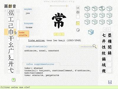 Capture d'écran HakoBako