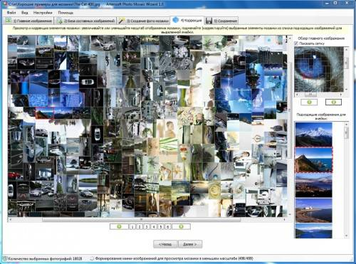 Capture d'écran Artensoft Photo Mosaic Wizard