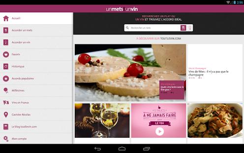 Les applications sp ciales vin et cr ation de cocktails for Application creation cuisine